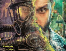 Iru Mugan Movie Review Tamil Movie Review