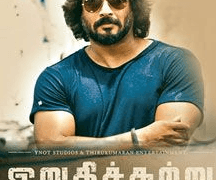 Irudhi Suttru Movie Review Tamil Movie Review