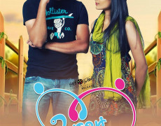 Iruvar Ondranal Movie Review Tamil