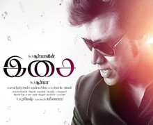 Isai Movie Review Tamil