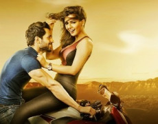 Ishq Forever Movie Review Hindi Movie Review