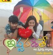 Ishtapadithe Movie Review Telugu Movie Review