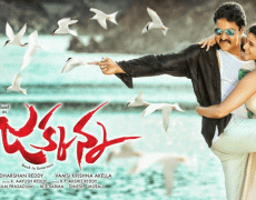 Jakkanna Movie Review Telugu Movie Review