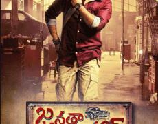 Janatha Garage Movie Review Telugu Movie Review