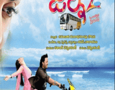 Journey 2 Movie Review Telugu Movie Review