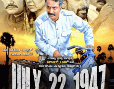 July 22, 1947 Movie Review Kannada Movie Review