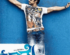 Jaathre Movie Review English Movie Review