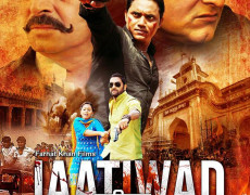 Jaatiwad Movie Review Hindi