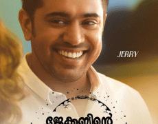 Jacobinte Swargarajyam Movie Review Malayalam Movie Review