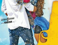 Jadoogadu Movie Review Telugu Movie Review