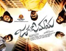 Jagame Maya Movie Review Telugu Movie Review