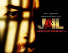 Jail  Movie Review Hindi