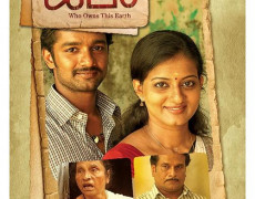 Jalam Movie Review Malayalam Movie Review
