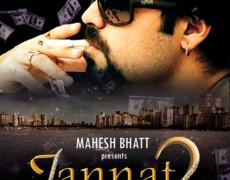 Jannat 2  Movie Review Hindi