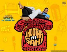 Jhootha Hi Sahi Movie Review Hindi