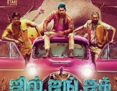 Jil Jung Juk Movie Review Tamil Movie Review