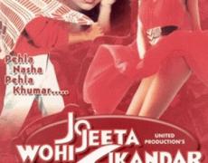 Jo Jeeta Wohi Sikandar Movie Review Hindi Movie Review