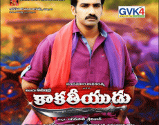 Kakatheeyudu Aka  Kakathhiyudu Movie Review Telugu Movie Review