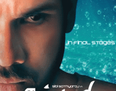 Kattapava Kaanom Movie Review Tamil Movie Review