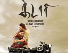 Kidaari Movie Review Tamil Movie Review