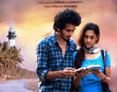 Kismath Movie Review Malayalam Movie Review