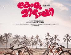 Kolumittayi Movie Review Malayalam Movie Review