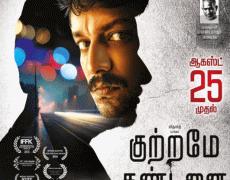 Kutramae Thandanai Movie Review Tamil Movie Review
