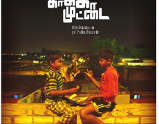 Kaaka Muttai Movie Review Tamil