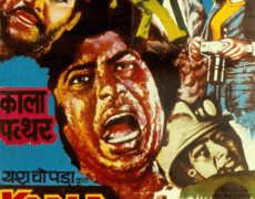 Kaala Patthar Movie Review Hindi Movie Review