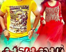 Kaattumaakkan Movie Review Malayalam Movie Review