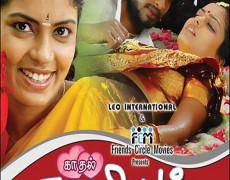 Kadhal Kaviyam Movie Review Tamil Movie Review
