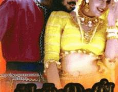 Kadhalan Movie Review Tamil Movie Review