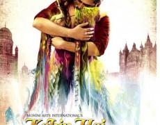Kahin Hai Mera Pyar Movie Review Hindi