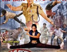 Kakki Sattai Kanchana Movie Review Tamil Movie Review