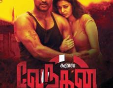 Kalaivendhan Movie Review Tamil Movie Review