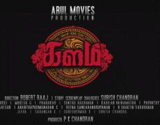 Kalam Movie Review Tamil Movie Review