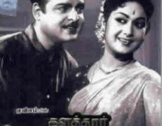 Kalathur Kannamma Movie Review Tamil Movie Review