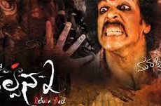 Kalpana 2 Movie Review Kannada Movie Review