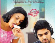 Kalyana Vaibhogame Movie Review Telugu Movie Review