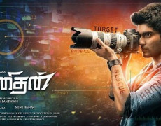 Kanithan Movie Review English Movie Review