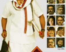 Karyasthan Movie Review Malayalam Movie Review