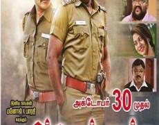 Kathirvel Kakka  Movie Review English Movie Review