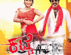 Katte Movie Review Kannada Movie Review
