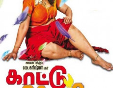 Kattu Kozhi Movie Review Tamil Movie Review