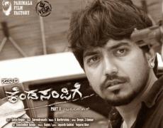 Kendasampige Movie Review Kannada