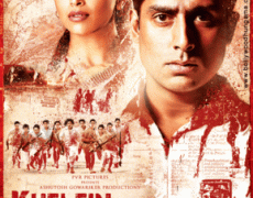 Khelein Hum Jee Jaan Sey Movie Review Hindi Movie Review
