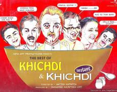 Khichdi: The Movie Review Hindi