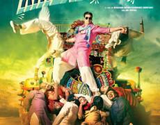 Khiladi 786 Movie Review Hindi