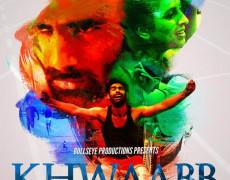Khwaabb Movie Review Hindi