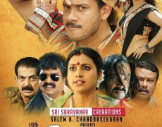 Killadi Movie Review Tamil
